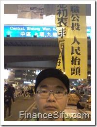 Occupy Central 1