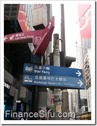 sign board road